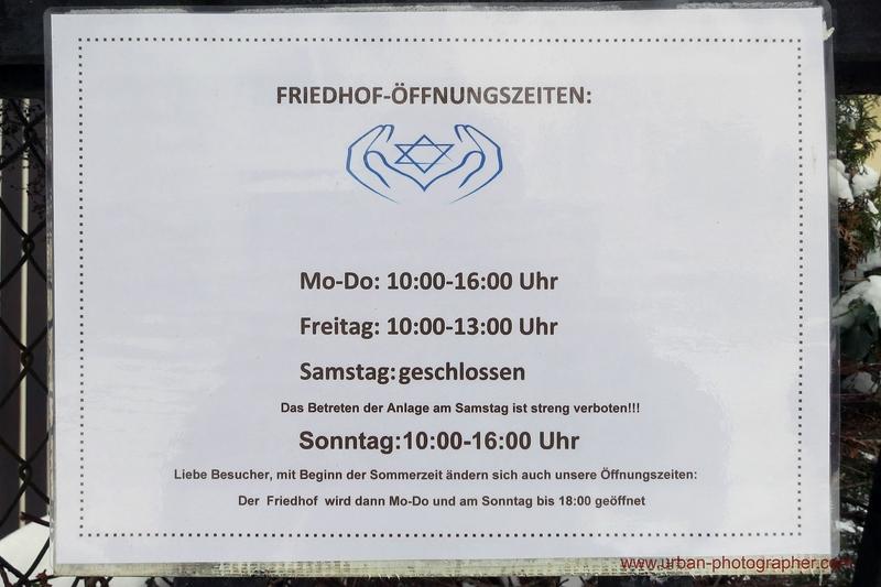 Impressionen alter jüdischer Friedhof Bremen 1
