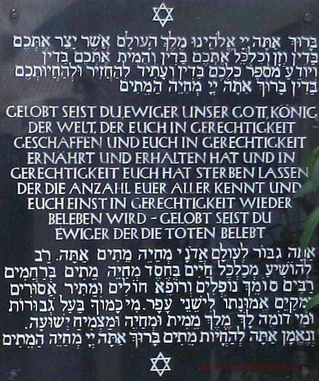 Impressionen alter jüdischer Friedhof Bremen 4