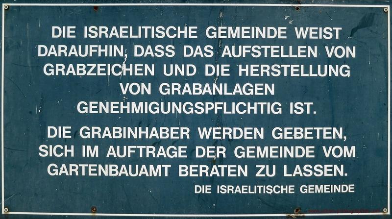Impressionen alter jüdischer Friedhof Bremen 5